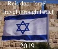 Travel through Israel Part 1