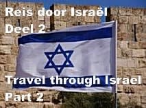Travel through Israel Part 2